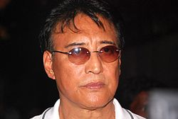 danny denzongpa sondanny denzongpa films, danny denzongpa wife, danny denzongpa imdb, danny denzongpa wikipedia, danny denzongpa family, danny denzongpa movie list, danny denzongpa actor, danny denzongpa date of birth, danny denzongpa photos, danny denzongpa son, danny denzongpa net worth, danny denzongpa height, danny denzongpa songs, danny denzongpa beer, danny denzongpa house, danny denzongpa daughter, danny denzongpa movies, danny denzongpa family photo, danny denzongpa wife photos, danny denzongpa nepali songs