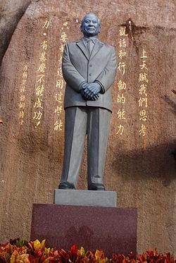 tan sri lim goh tong biography Tan sri lim kok thay telah dilahirkan pada tahun 1951 dan merupakan anak kedua tan sri lim goh tong yang  kok thay lim (2015) executive profile & biography.
